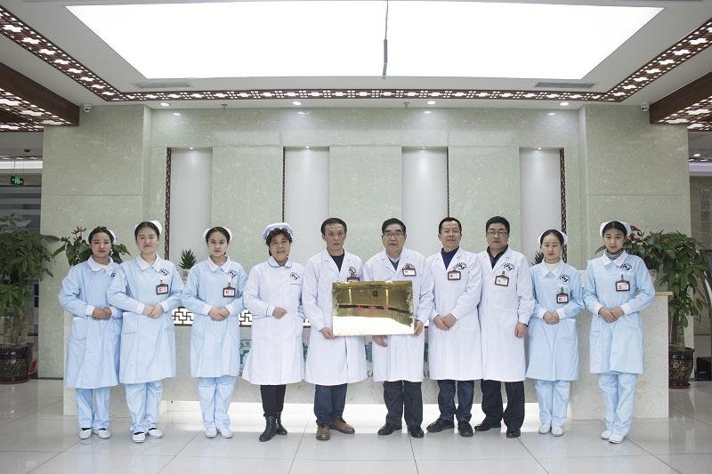 成都银康银屑病医院被评为三星级医院